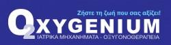 Ιατρικά Είδη - Ορθοπεδικά - Οξυγόνο OXYGENIUM
